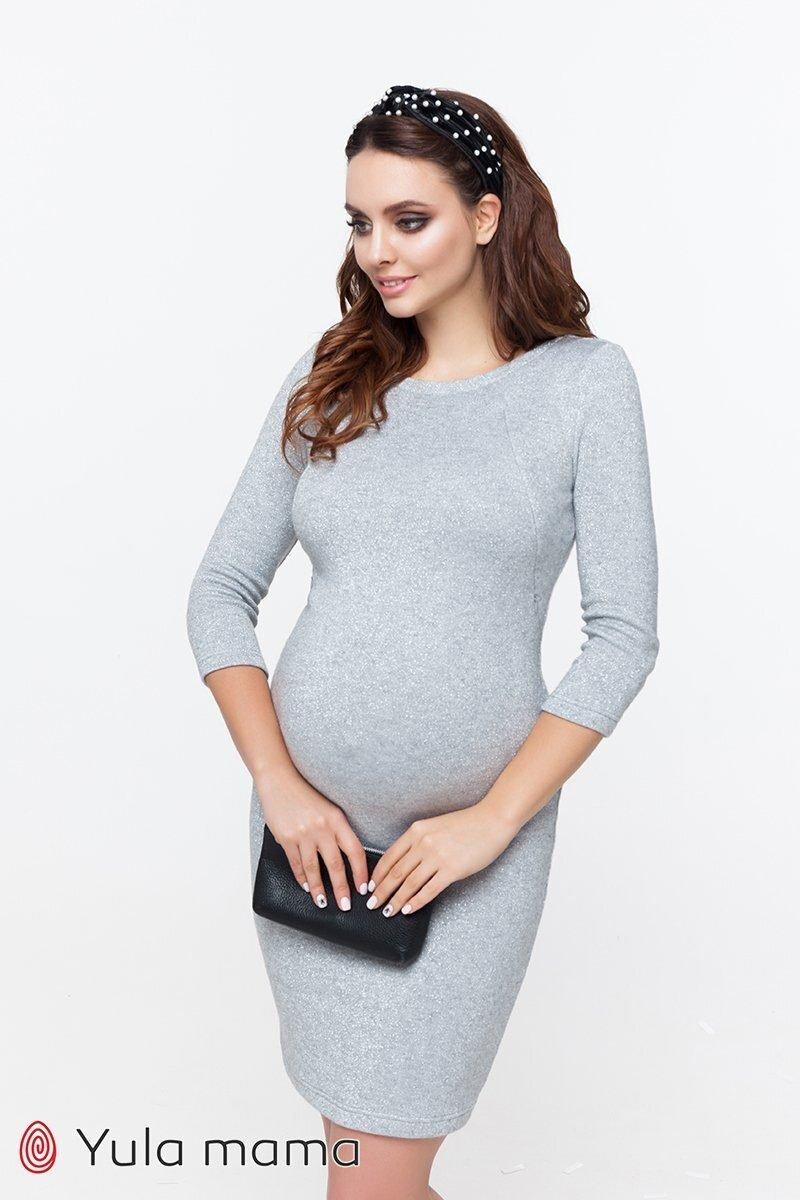 Платье для беременных и кормящих Elyn серый меланж