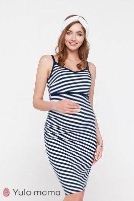 Сарафан для беременных и кормящих June сине-белый