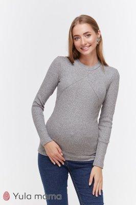 Лонгслив для вагітних і годуючих Stefania warm сірий