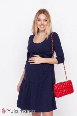 Платье для беременных и кормящих Tara темно-синее