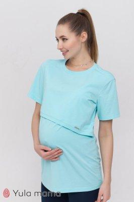 Туника для беременных и кормящих Hope аквамарин