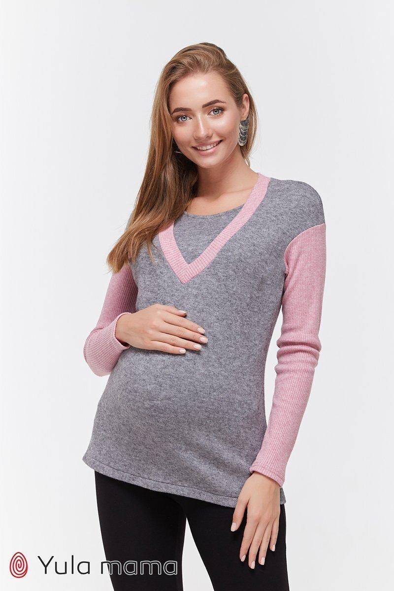 Джемпер для беременных и кормящих Siena розовый