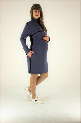 """Платье 2в1 """"Джорджия"""" sale"""