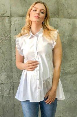 Рубашка для беременных 2043 0173 белая
