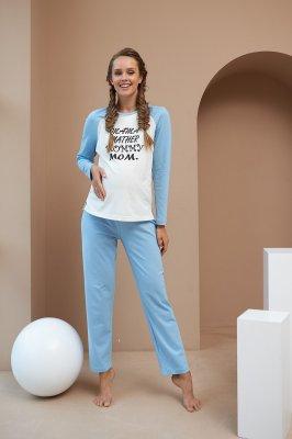 Пижама для беременных и кормящих 2177(80) 1558 голубой