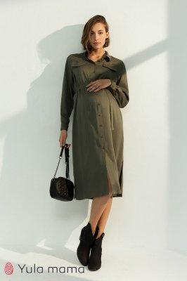 Платье-рубашка для беременных и кормящих Sabrina хаки