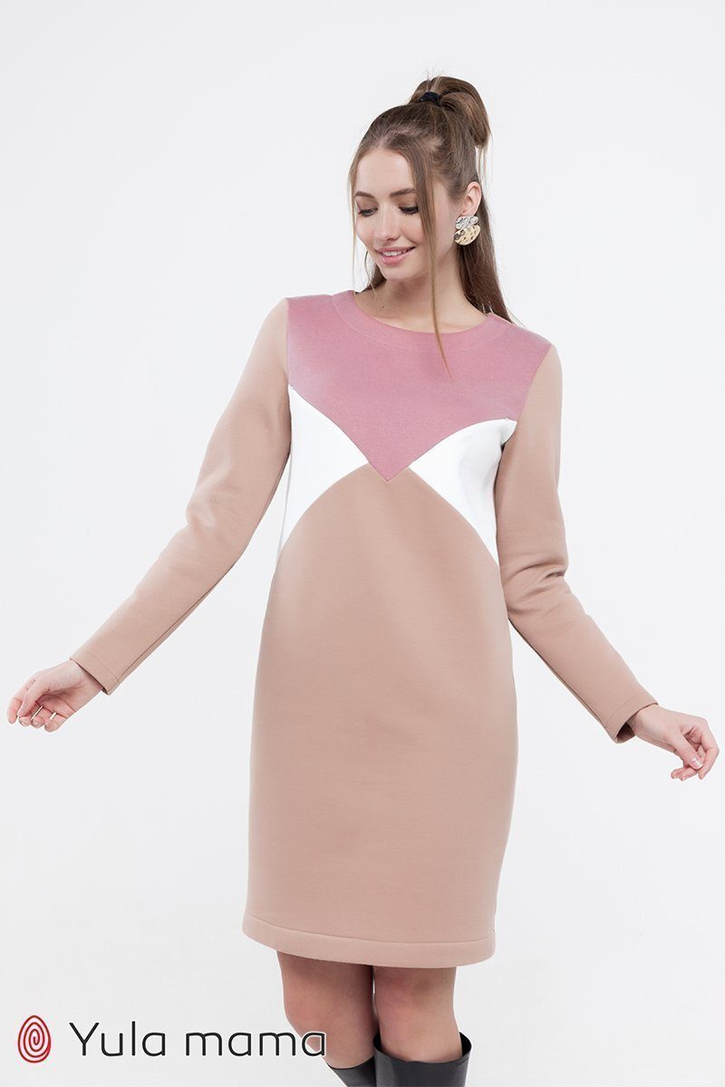 Платье для беременных и кормящих Denise warm капучино