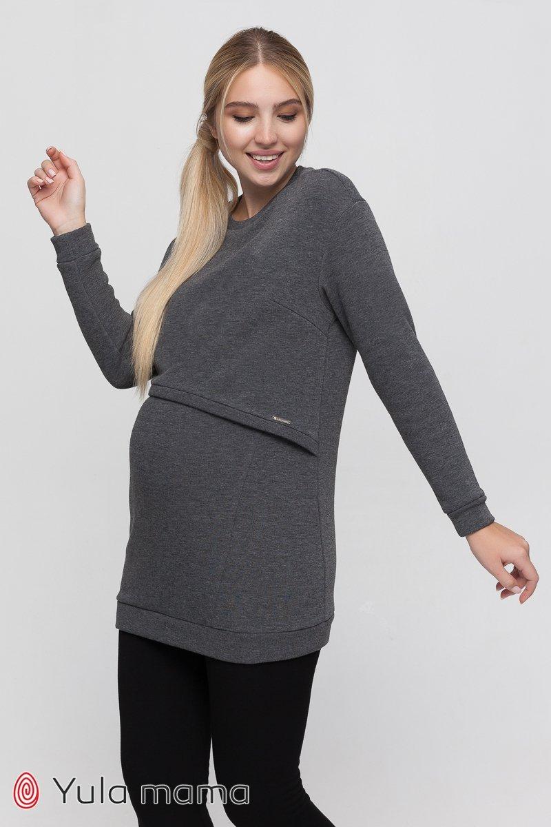 Теплая туника для беременных и кормящих Abby антрацит