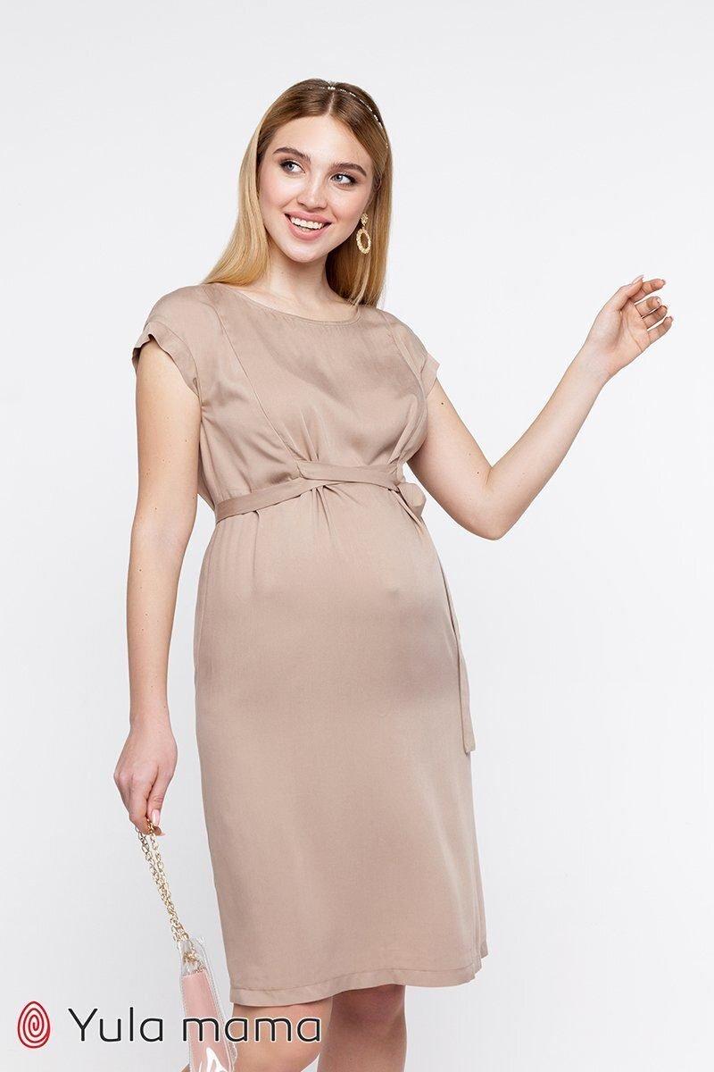 Платье для беременных и кормящих Andis бежевое