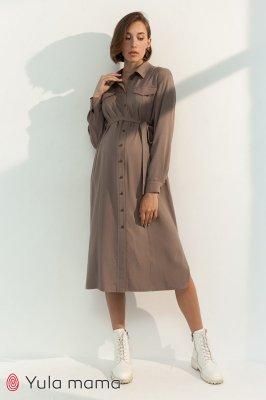 Платье-рубашка для беременных и кормящих Sabrina беж