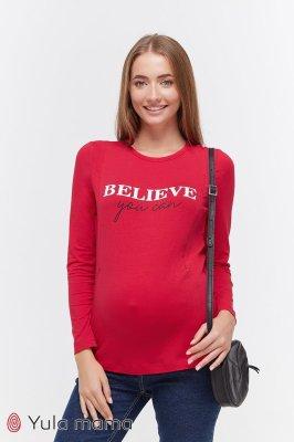 Лонгслив для беременных и кормящих Tailer малиновый