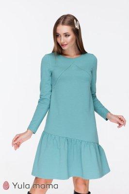 Платье для беременных и кормящих Joi полынный