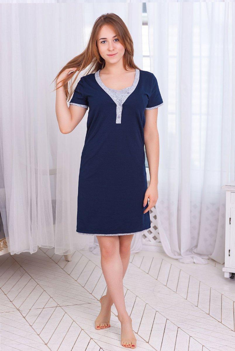 Ночная рубашка для беременных и кормления Favorite т.синяя/листик