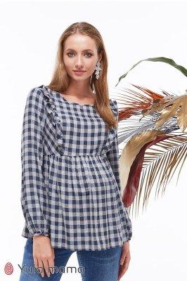 Блузка для беременных и кормящих Marcela серо-синяя