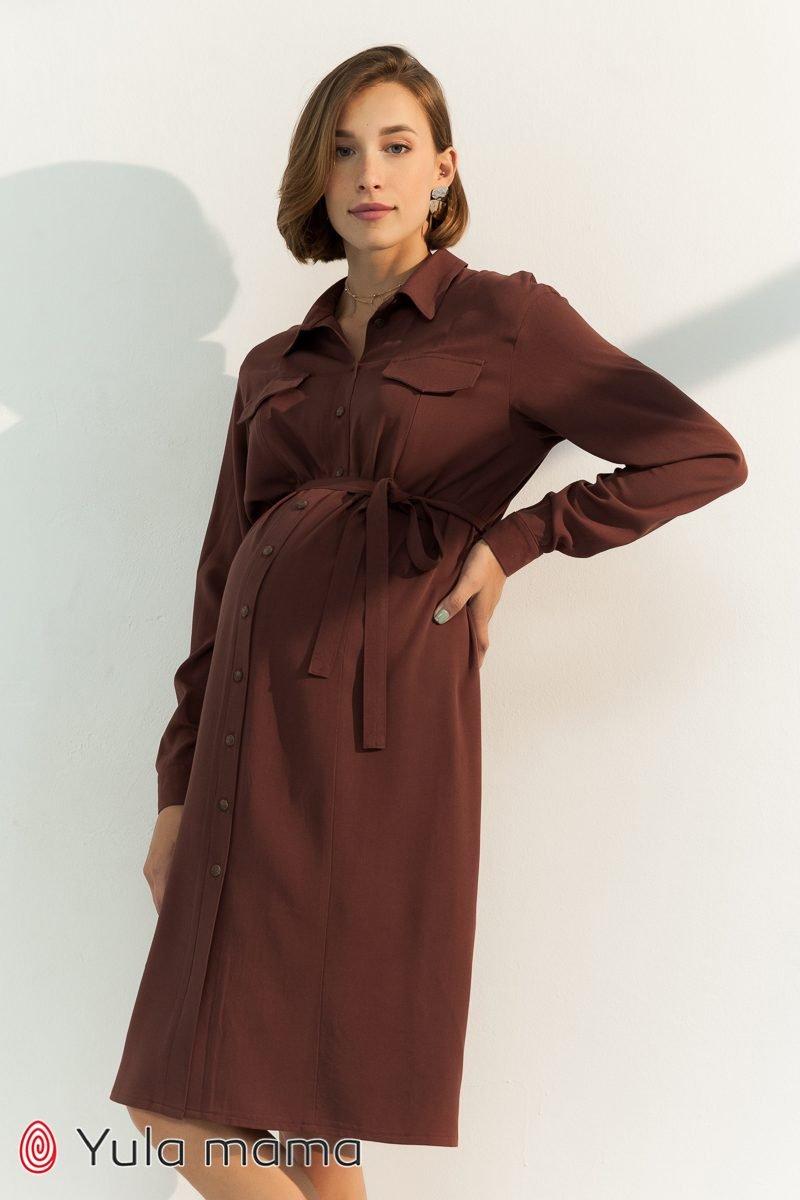 Платье-рубашка для беременных и кормящих Sabrina шоколад