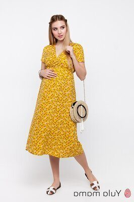 Платье для беременных и кормящих Eilish темно-желтый sale
