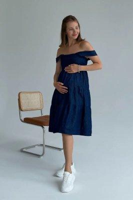 Сарафан для беременных 4336477 sale