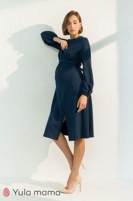 Ошатне плаття для вагітних і годуючих Vicky темно-синій