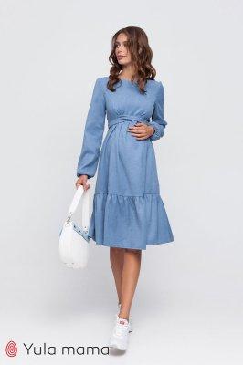 Платье для беременных и кормящих Phyllis джинсово-голубой sale