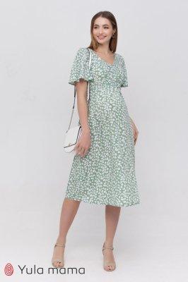 Платье для беременных и кормящих Vanessa зеленое