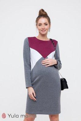 Платье для беременных и кормящих Denise warm серое