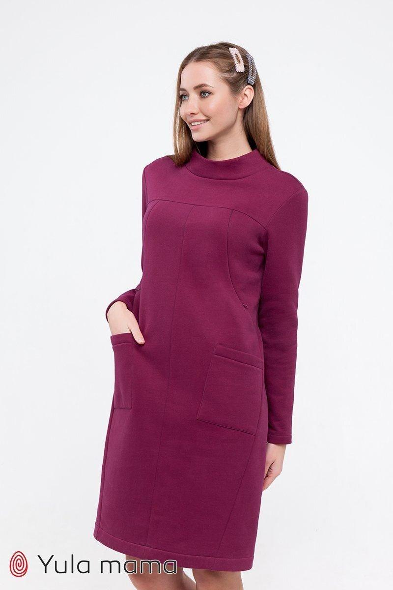 Платье для беременных и кормящих Allix вишневый