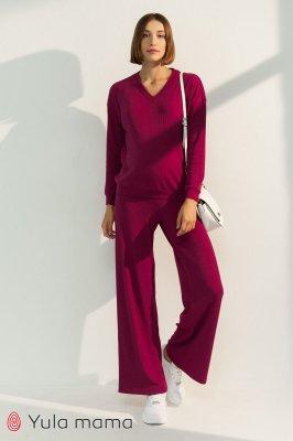 Стильный костюм для беременных и кормящих Oliver фуксия