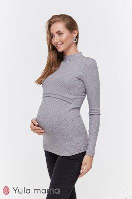 Теплый гольф для беременных и кормящих Lecie warm серый меланж