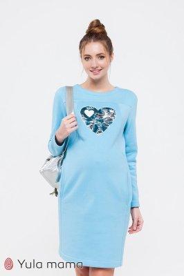 Платье для беременных и кормящих Milano голубое