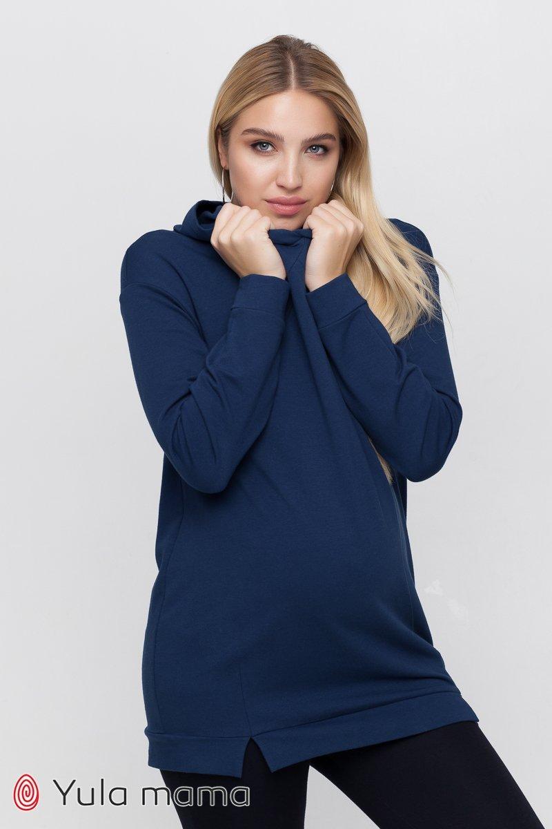 Туніка-худі для вагітних і годуючих AYSA синій