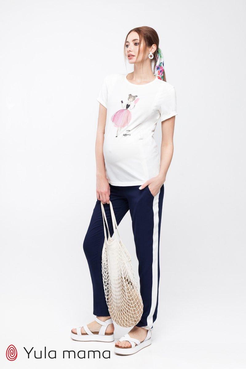 Штани для вагітних Lilou темно-синій