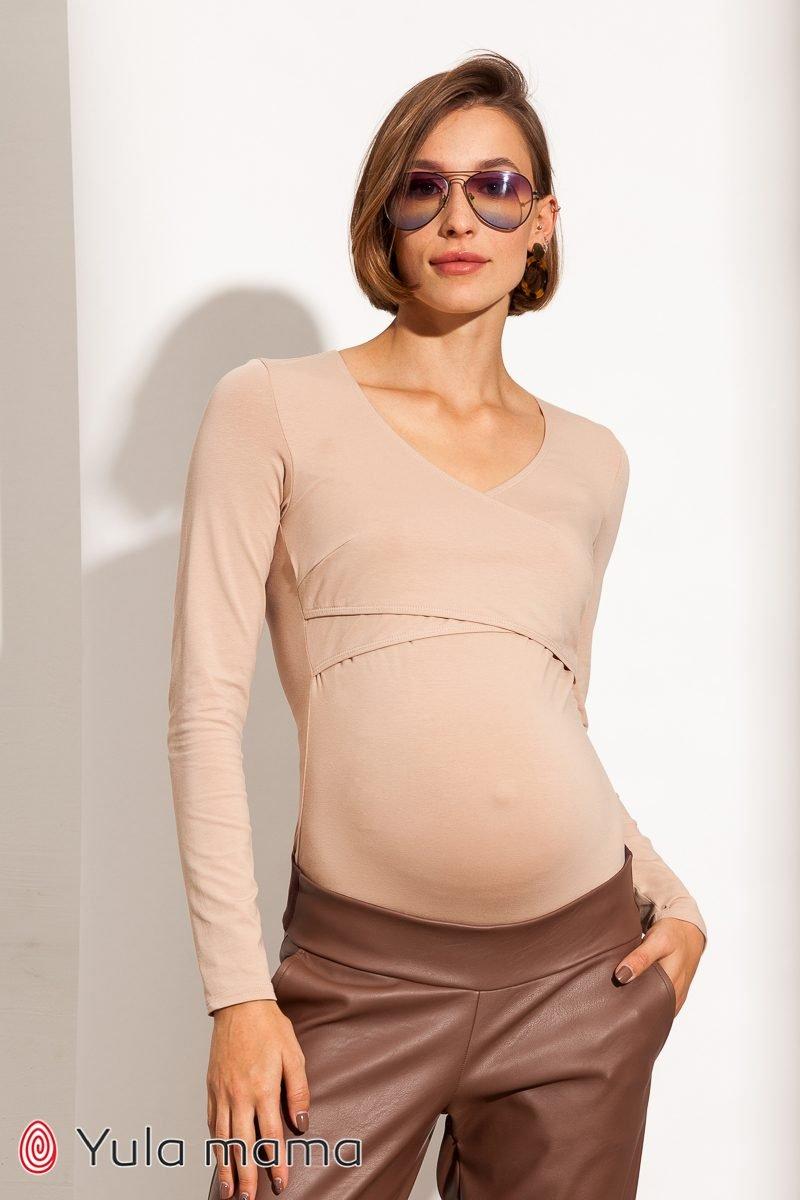 Боди для беременных и кормящих Fleur нюд