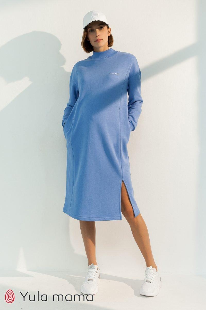 Стильное платье для беременных и кормящих Maisie голубой