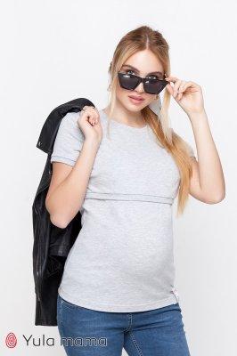 Футболка для беременных и кормящих Margo серый меланж