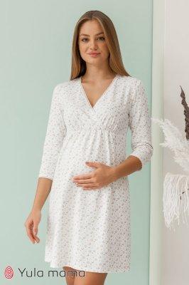 Нічна сорочка для вагітних і годуючих Alisa ведмедики