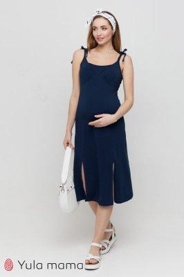 Сарафан для беременных и кормящих Dolores темно-синий