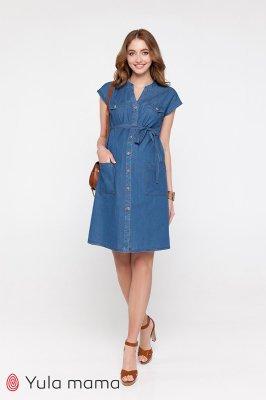 Платье-рубашка для беременных и кормящих Ivy джинсово-синий sale