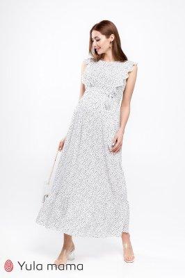 Платье для беременных и кормящих Freya молочный sale