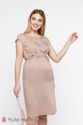 Платье для беременных и кормящих Andis бежевое sale