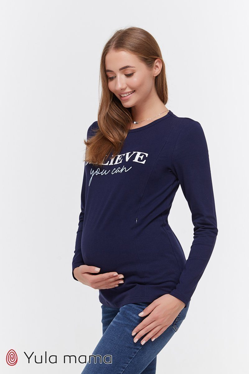 Лонгслив для вагітних і годуючих мам Tailer темно-синій