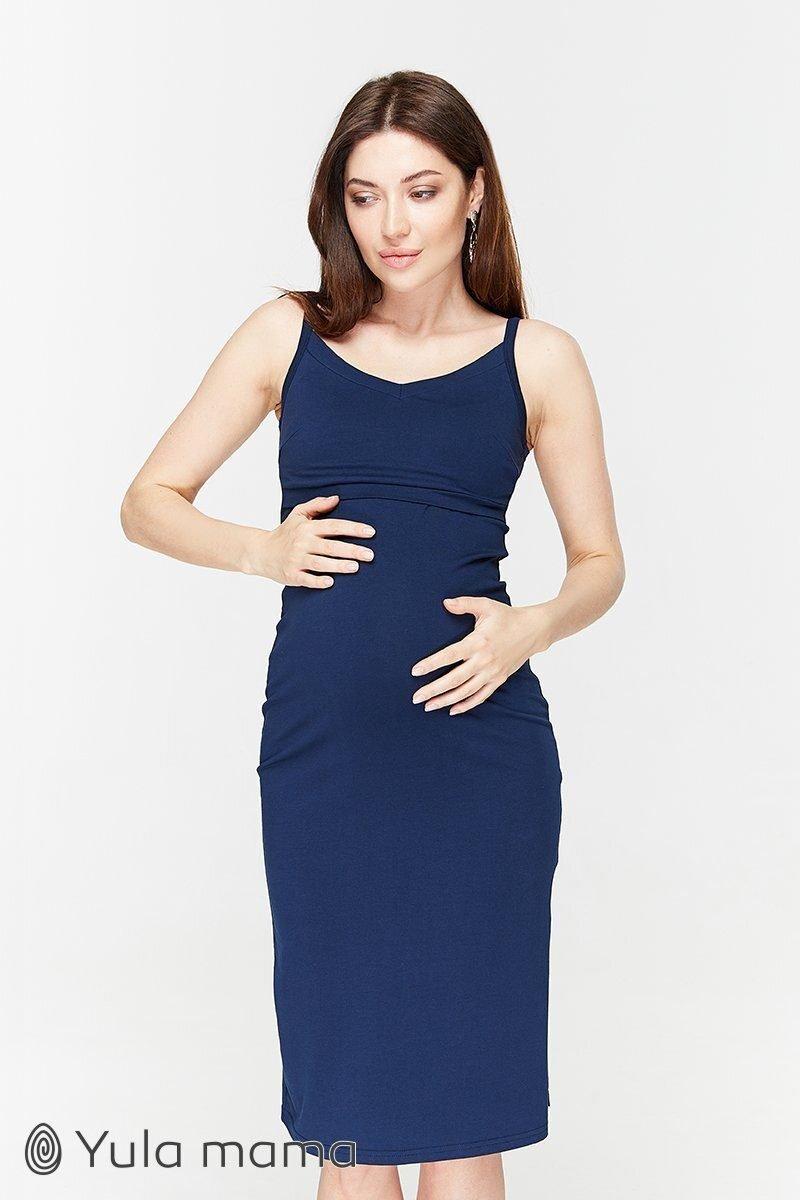 Сарафан для вагітних і годуючих Nita темно-синій