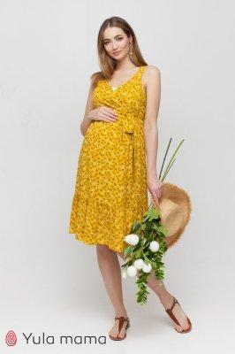Сарафан для беременных и кормящих Chantal желтый
