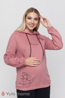 Теплое худи для беременных и кормящих Terry темная роза