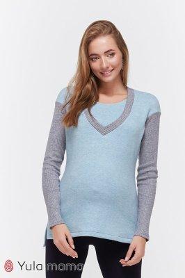 Джемпер для беременных и кормящих Siena голубой