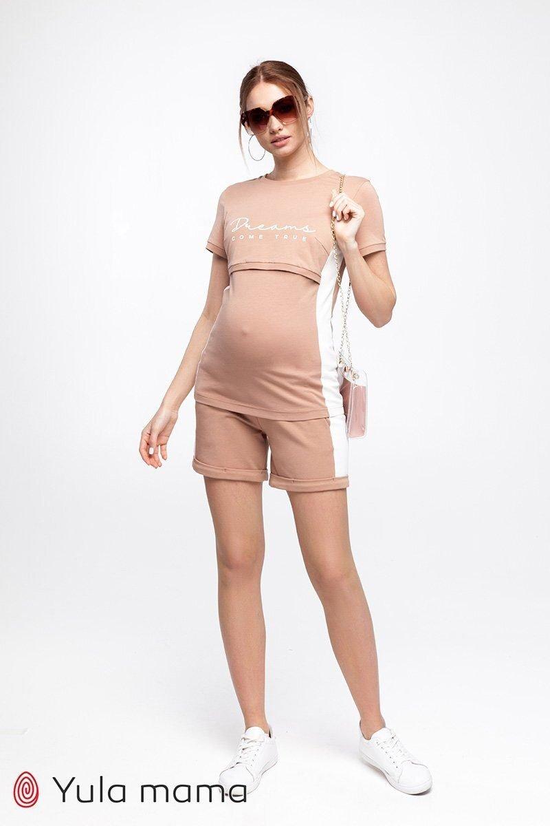 Костюм для беременных и кормящих Janel бежев