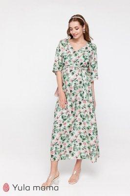 Платье для беременных и кормящих Fey мятное