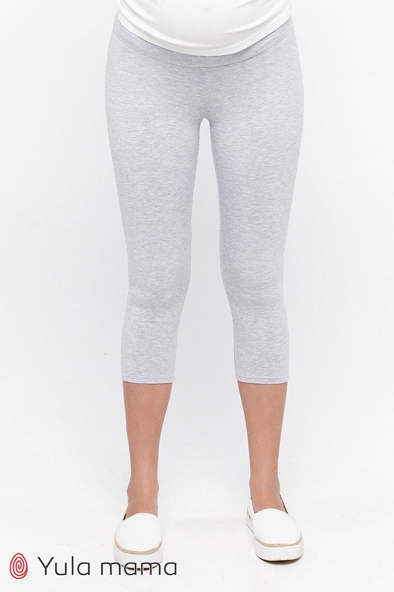 Лосины для беременных Mia new серый меланж sale