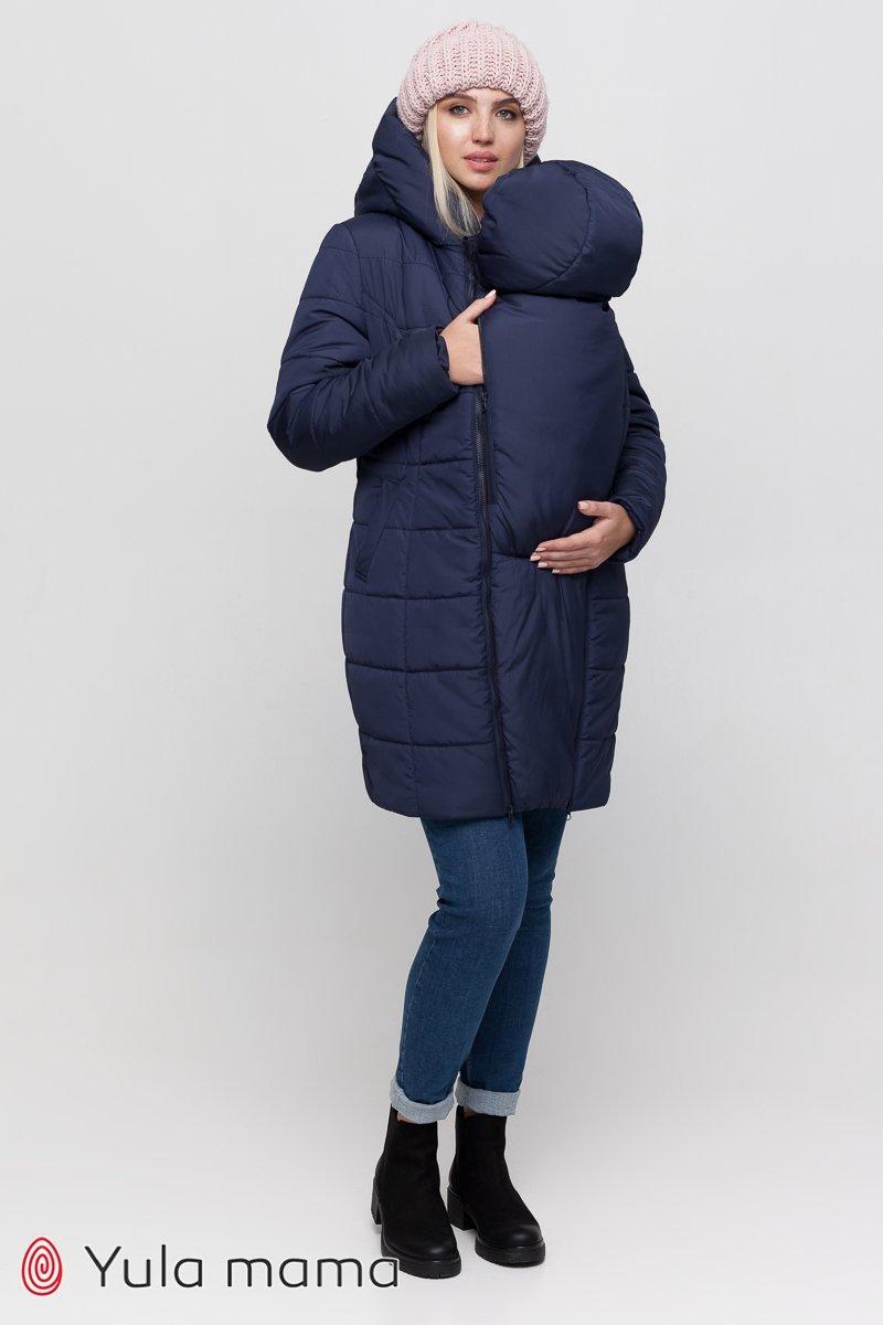 Зимнее слинго-пальто 3 в 1 для беременных Abigail sling темно-синий