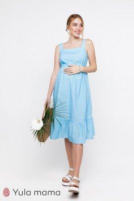 Сарафан для беременных и кормящих Meddi голубой
