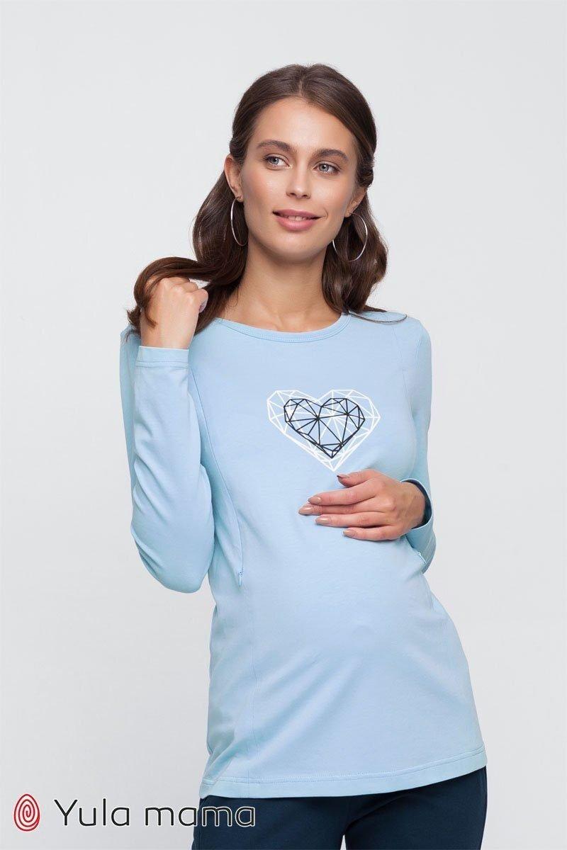 Лонгслив для беременных и кормящих Tailer голубой
